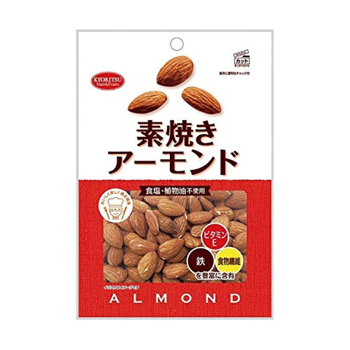地下室不十分機械的◆共立 素焼きアーモンド 徳用 200g【6個セット】