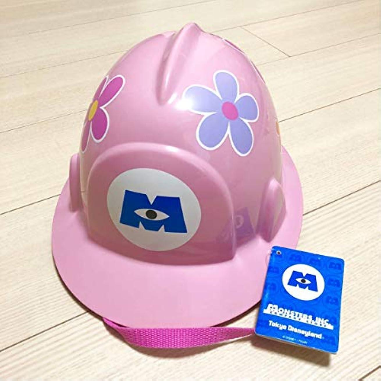 規模呼びかける肺廃盤 モンスターズインク 正規 TDL限定 ヘルメット ピンク ブー タグ付き モンスターズユニバーシティ マイク サリー