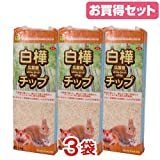 SANKO 白樺・広葉樹チップ 約1kg 3袋入り