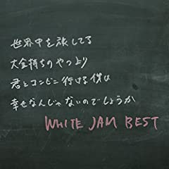 WHITE JAM「I MISS YOU (2016 Ver.)」のジャケット画像