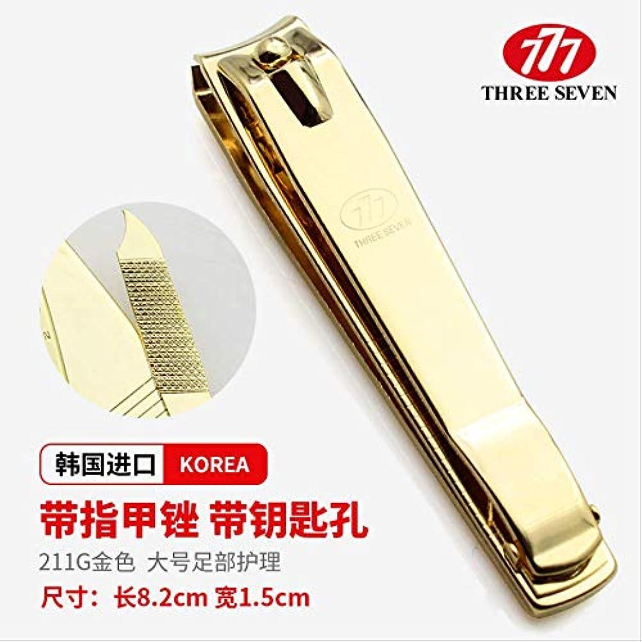 親密な大砲受け継ぐ韓国777爪切りはさみ元平口斜め爪切り小さな爪切り大本物 N-211G