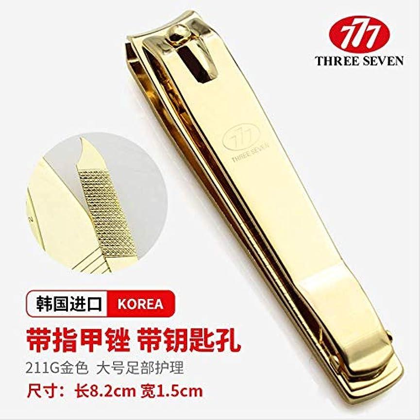 先史時代の物理イブ韓国777爪切りはさみ元平口斜め爪切り小さな爪切り大本物 N-211G