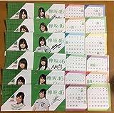 欅坂46 ボトルガム カレンダー シール 全6種類