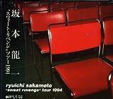 sweet revenge Tour 1994