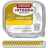 【まとめ買い】アニモンダ インテグラプロテクト pHバランス 猫用療法食 結石ケア(鶏) ウェットフード100g(16缶セット)