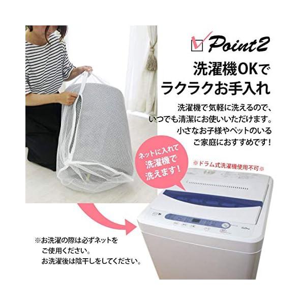 ラグマット 2畳 円形 約 190 cm 洗濯...の紹介画像4
