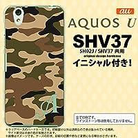 SHV37 スマホケース AQUOS U ケース アクオス ユー イニシャル 迷彩A 茶A nk-shv37-1155ini K
