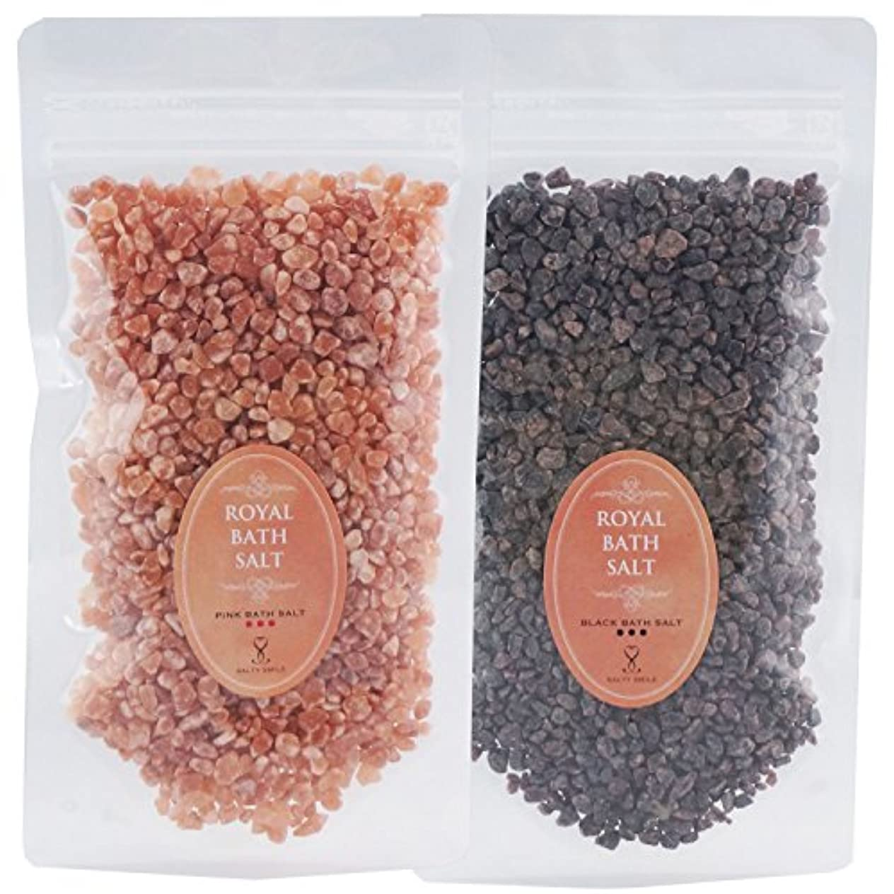 物理的に神社調和のとれたロイヤル バスソルト ヒマラヤ岩塩 ピンク ブラック グレイン 各200g 粗粒 ROYAL BATH SALT