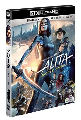アリータ:バトル・エンジェル (3枚組)[4K ULTRA HD+3D+Blu-ray]