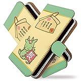 Nexus5 LG-D821 ケース 手帳型 辰年 緑 十二支 りゅう 手帳 カバー ネクサス LGD821ケース LGD821カバー 手帳型ケース 手帳型カバー 動物 アニマル [辰年 緑/t0215]