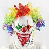 Dreambeauty Halloween Mask ハロウィーンマスク恐怖のお面 コスプレ 仮装 変装 ハロウィン パーティ学園祭 お化け屋敷 肝試し 新年会 ..
