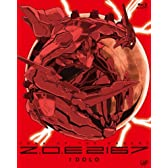 ZONE OF THE ENDERS Z.O.E 2167 IDOLO [Blu-ray]