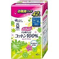 ナチュラ さら肌さらり コットン100% 吸水ナプキン 中量用 50cc 24cm 42枚 【軽い尿もれの方】【大容量】