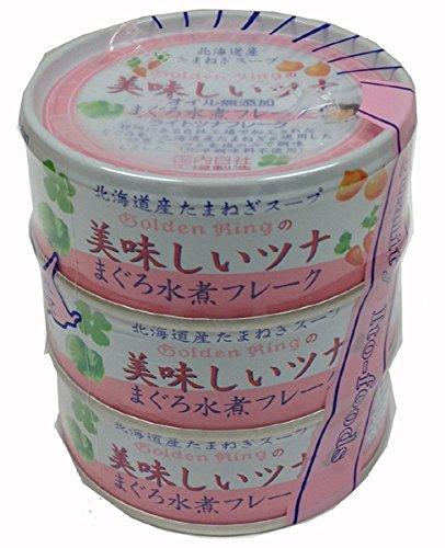 美味しいツナ水煮 3缶