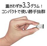 【Amazon.co.jp限定】 Transcend USBメモリ 64GB USB3.1 & USB 3.0 キャップレス シルバー 耐衝撃 防滴 防塵 (無期限保証) TS64GJF710SPE (FFP)