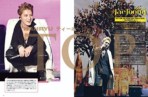 『韓流 T.O.P』2017/05月号(VOL.53) (ジュンス&ジェジュン(JYJ)、ヒョンビン、パク・ボゴム、John-Hoon、イ・ジュンギ)