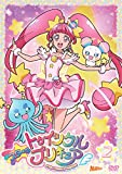 スター☆トゥインクルプリキュア vol.2【DVD】[DVD]