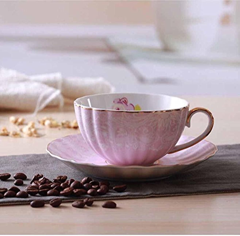 賢いニュージーランド把握ssbyゴールドオランダBone ChinaコーヒーカップとSaucers、ガラスセット、セラミックお茶セット pink ゴールド 6591125126859