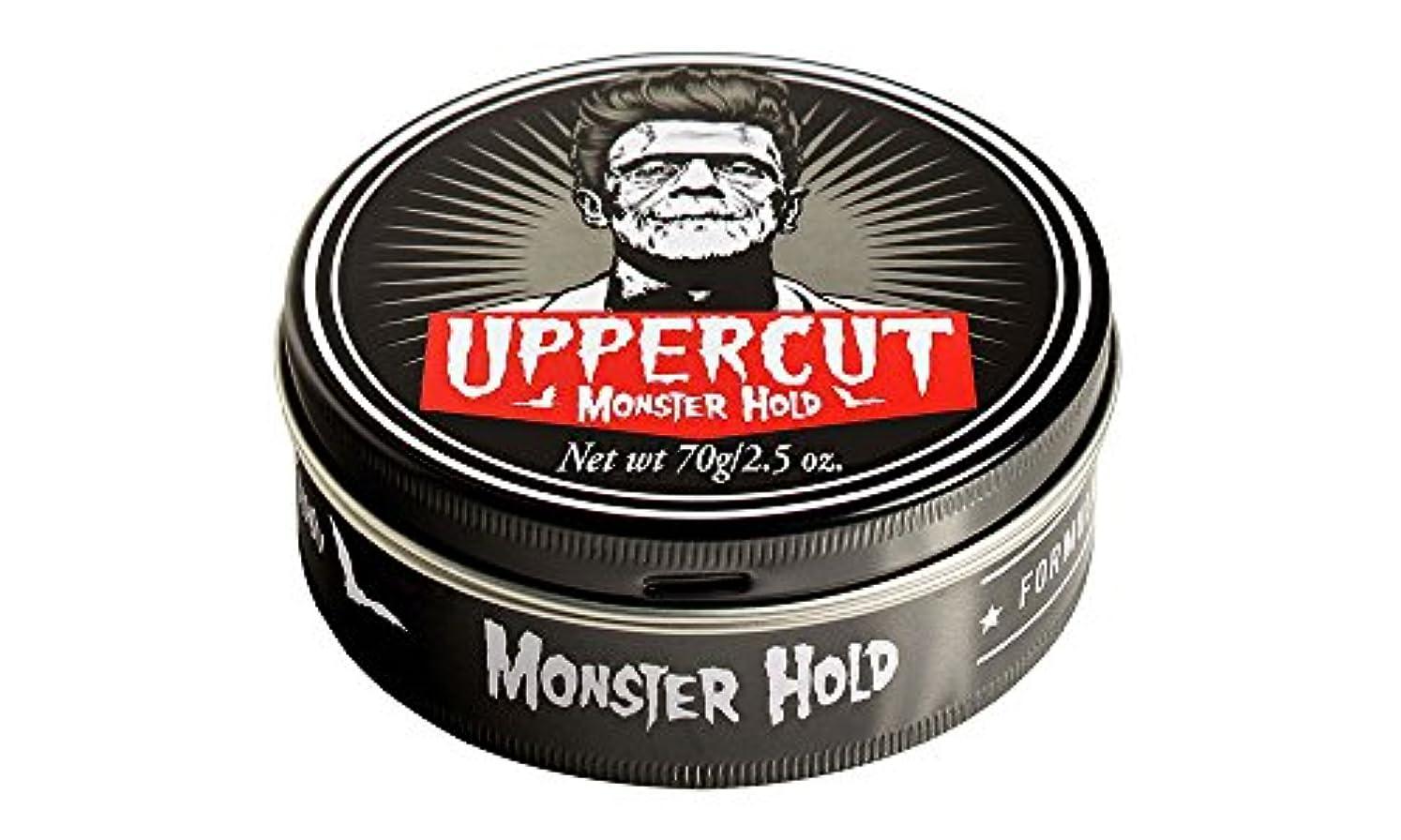 UPPERCUT DELUXE(アッパーカットデラックス) MONSTER HOLD 油性ポマード 70g