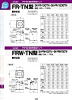 FRP製開放形膨張タンク FR-TN型 SK-FR-500TN