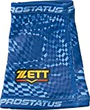 ゼット(ZETT) プロステイタス 昇華リストバンド 日本製 BW620