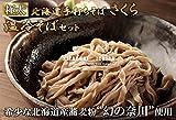【北海道産蕎麦粉使用】手打ちそばさくら ざる・かけそばセット(生そば4人前 タレ付き)極太田舎そばの温冷セット 日本テレビ『月曜から夜ふかし』で紹介された『幻の奈川』と呼ばれる希少な蕎麦粉を使用、職人が丹精込めて時間を掛けて手打ちした蕎麦は絶品。時にはギフトに、時には自分へのご褒美をちょっと贅沢に。