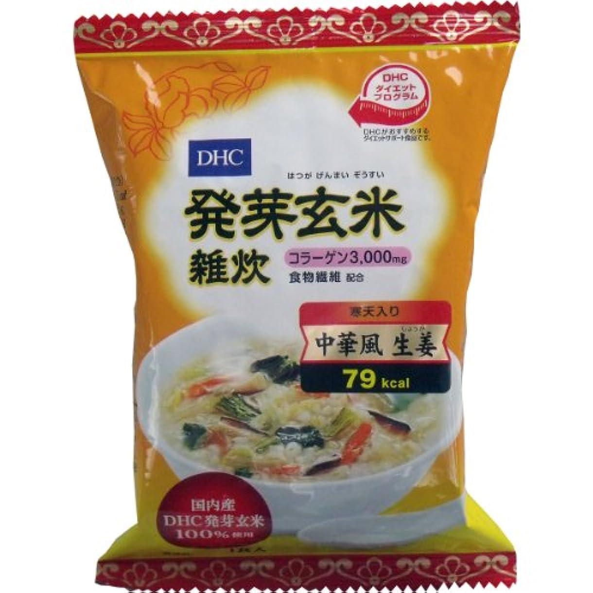 単独で不振アナロジーDHC 発芽玄米雑炊〈コラーゲン?寒天入〉 中華風生姜 1食入