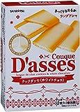 三立製菓 クックダッセ(ホワイトチョコ) 12枚