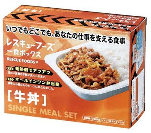 レスキューフーズ 一食ボックス 牛丼 3年保存 非常食・備蓄用...