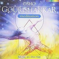グリシャンカール瞑想 (<CD>)