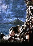 彼岸島 スペシャルコミック・エディション (初回限定生産:本編DVD+特典DVD)