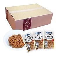 【ケース販売】 食塩無添加 素焼きアーモンド ×30袋