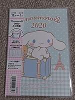 K が安い 日本製シナモンロール スケジュール帳 2020年 A6 サンリオ 日記 ダイアリー 手帳 メモ すぐ発送します ③