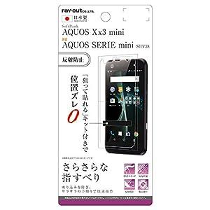 レイ・アウト AQUOS Xx3 mini/S...の関連商品4