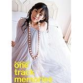 鈴木早智子写真集『one track memories』