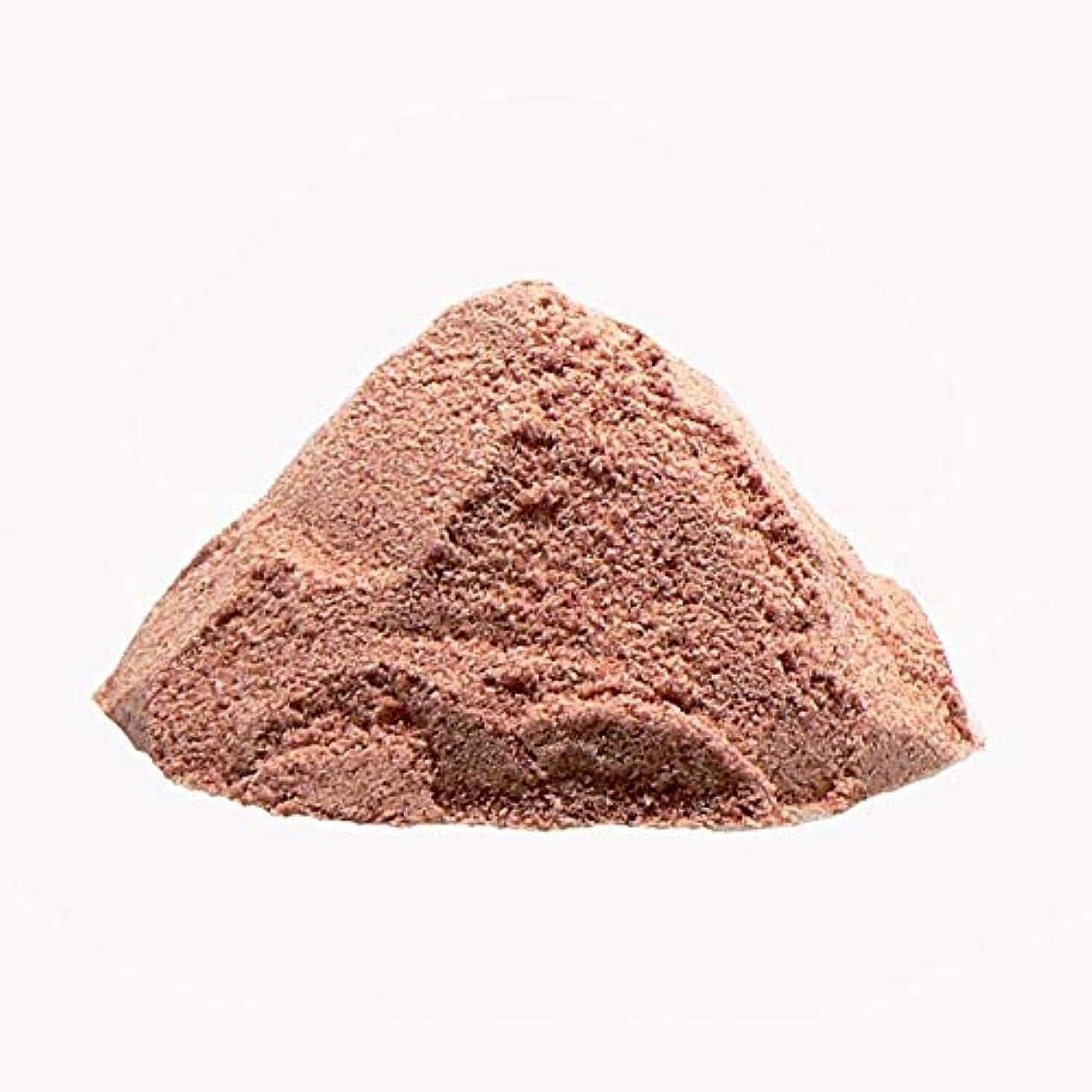 対角線カーテンボールヒマラヤ岩塩 プレミアム ルビーソルト バスソルト(パウダー)ネパール産 ルビー岩塩 (600g×2個セット)