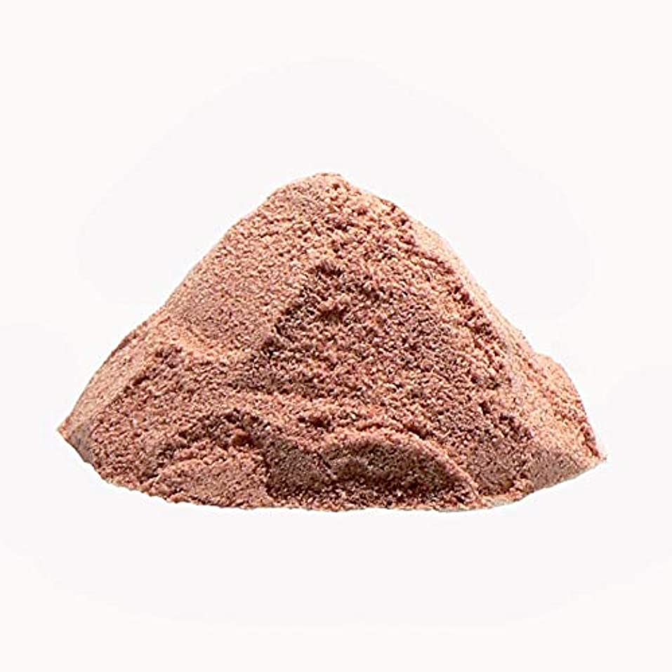 ヒマラヤ岩塩 プレミアム ルビーソルト バスソルト(パウダー)ネパール産 ルビー岩塩 (600g×2個セット)