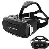 Hqing VRメガネ 3D スマホ ゲーム 映画 ビデオ ゴーグル 超3D映像効果 仮想現実 頭部装着 4-6インチのAndroidやIOSスマホ適用 G-VR002 (黒 二代)