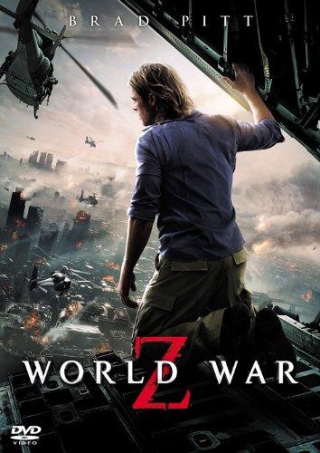 ワールド・ウォーZ [DVD]の詳細を見る