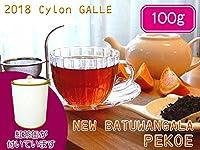 【本格】紅茶 ギャル 茶缶付 ニューバツワンガラ茶園 PEKOE/2018 100g