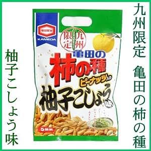 [九州限定]亀田の柿の種〔柚子こしょう味〕