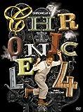 CHRONICLE 4 [DVD]