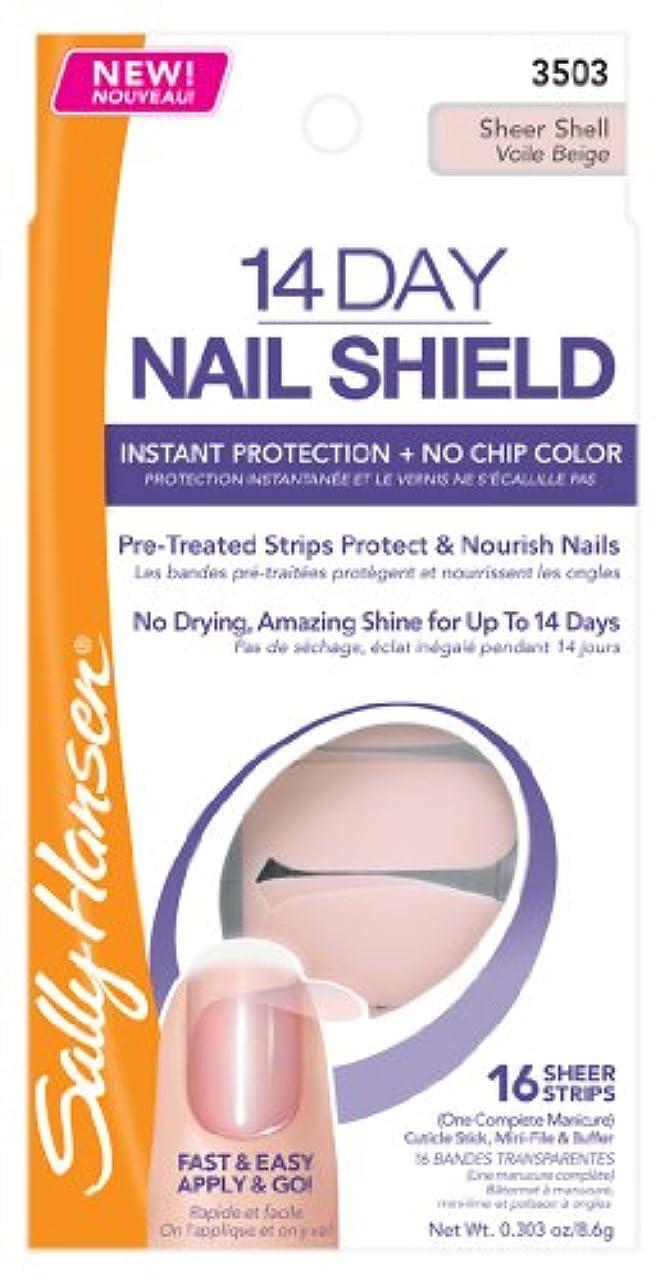 咲く父方の廃止するSALLY HANSEN 14 DAY NAIL SHIELD #3503 SHEER SHELL