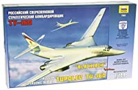 """Zvezda Models Tupolev Tu-160""""Blackjack"""" Model Kit [並行輸入品]"""