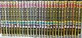 HARLEM BEAT 全29巻完結 (講談社コミックス―Shonen magazine comics ) [マーケットプレイス コミックセット]