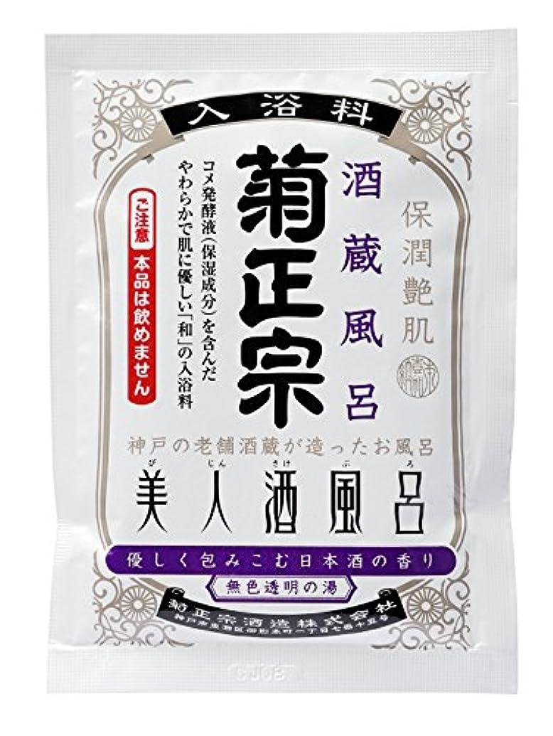 老朽化した知人染料美人酒風呂 日本酒の香り 60ml 10包入