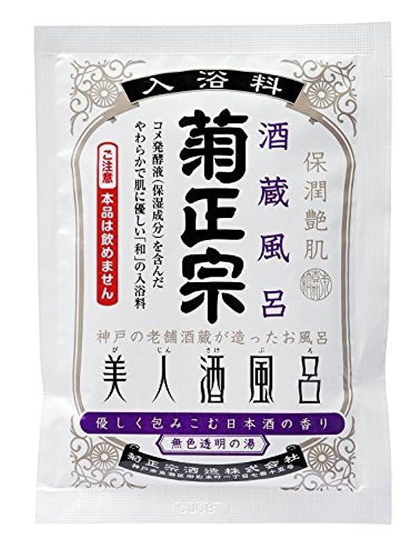 昼寝公平研究所美人酒風呂 日本酒の香り 60ml 10包入
