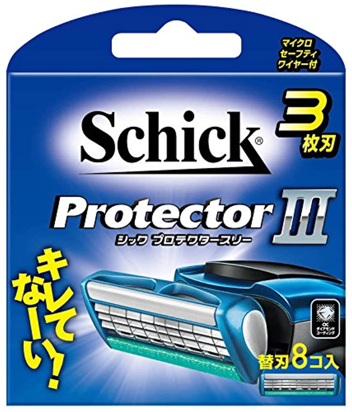 熱台風警告シック プロテクタースリー 替刃 8コ入