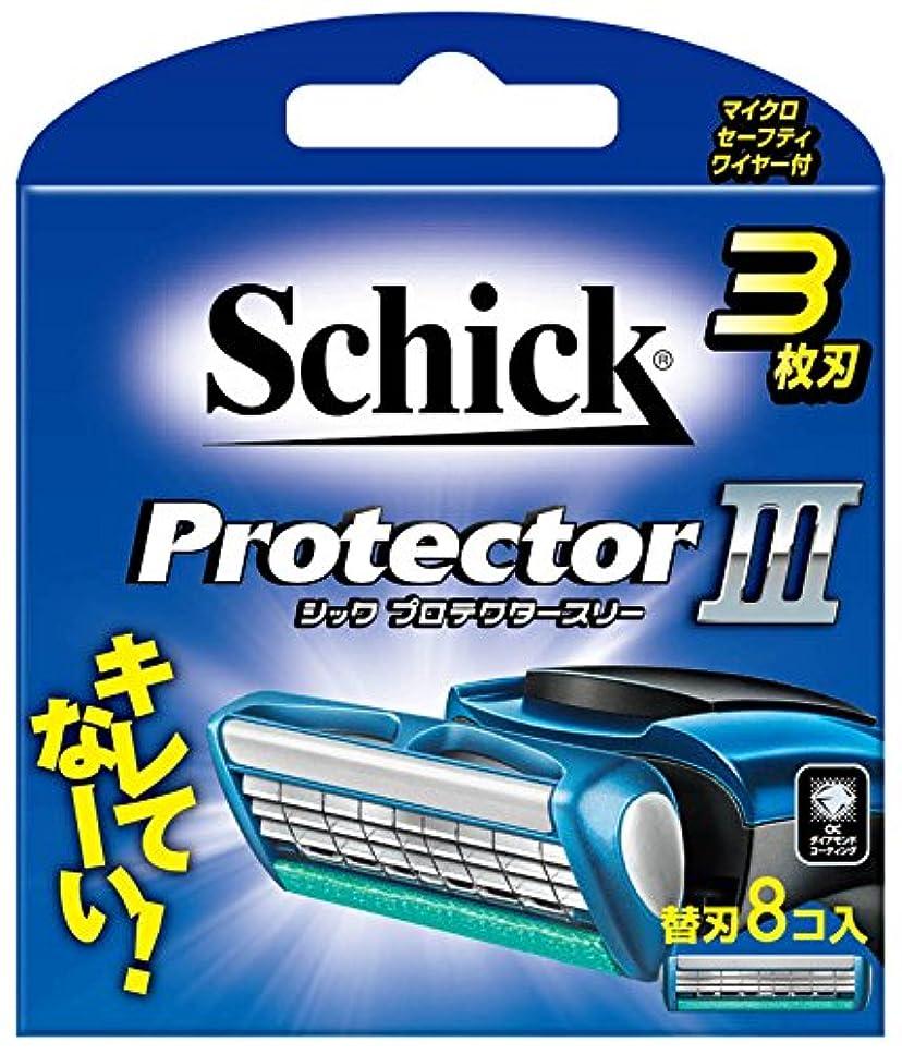 ドリンク盆足音シック プロテクタースリー 替刃 8コ入