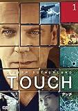 TOUCH/タッチ vol.1[DVD]